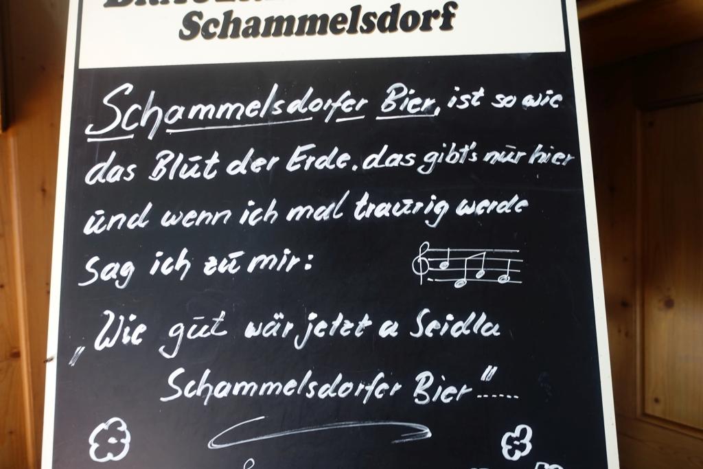 Brauereienweg__84